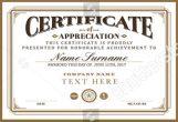 mitech-company-award-01